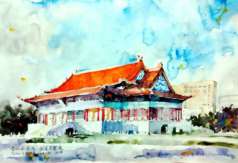 Watercolour painting by Goh Shu Laang - Taipei National Theater and Concert Hall