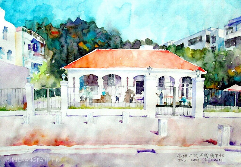 Watercolour painting by Goh Shu Laang -The British Consulate in Takow - Kaohsiung