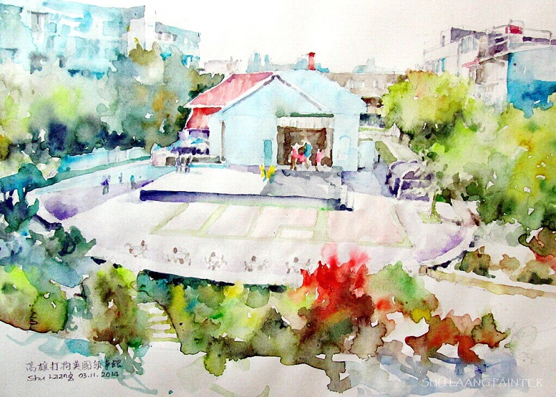 Watercolour painting by Goh Shu Laang - The British Consulate in Takow - Kaohsiung